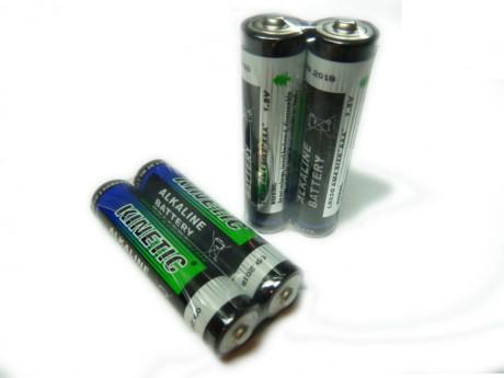 Bateria alkaliczna AAA LR03